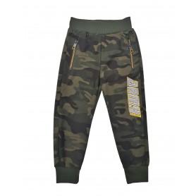 Otroške hlače - trenirka army helloday rumena